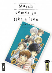 March comes in like a lion -13- Tome 13