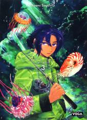 Deep Sea Aquarium Magmell -3- Tome 3