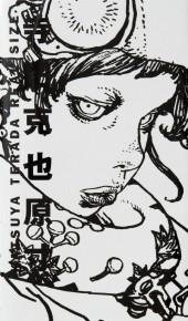 (AUT) Terada, Katsuya - Katsuya Terada Real Size