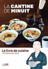 La cantine de minuit -HS- Le livre de cuisine