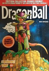 Dragon Ball - La Collection (Hachette) -20- Tome 20