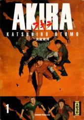 Akira (Anime) -1- Tome 1