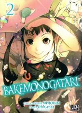 Bakemonogatari -2- Volume 2