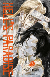 Hell's paradise -3- Tome 3