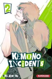 Kemono incidents -2- Tome 2