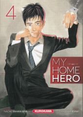 My Home Hero -4- Tome 4