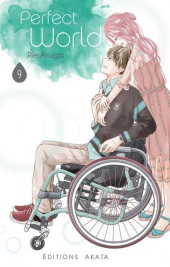Perfect World -9- Tome 9