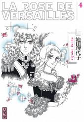 La rose de Versailles -4- Tome 4