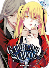 Gambling School - Twin -5- Volume 5