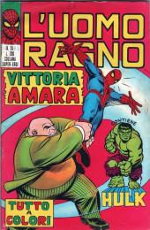 L'uomo Ragno V1 (Editoriale Corno - 1970)  -55- Vittoria Amara