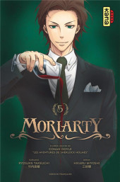 Moriarty (Miyoshi) -5- Tome 5