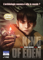 King of Eden -1Extrait- Tome 1