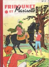 (Recueil) Fripounet et Marisette -582- Album 1958 (recueil des n°6 à 20)
