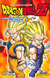 Dragon Ball Z -38- 8e partie : Le combat final contre Majin Boo 5