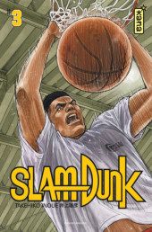 Slam Dunk -INT03- Tome 3