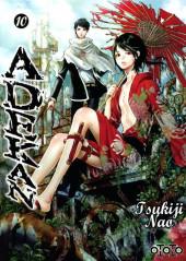 Adekan -10- Volume 10