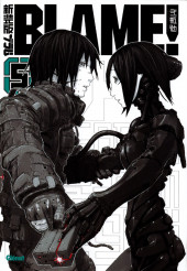 Blame! (Deluxe) -5- Tome 5