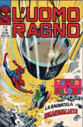 L'uomo Ragno V1 (Editoriale Corno - 1970)  -57- La Ragnatela Ingarbugliata