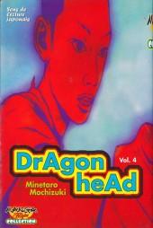Dragon head -4- Volume 4