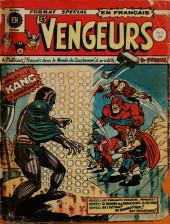 Les vengeurs (Éditions Héritage) -5- Kang le conquérant !