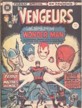 Les vengeurs (Éditions Héritage) -6- L'Arrivée de.... Wonder Man !