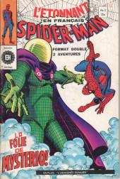 L'Étonnant Spider-Man (Éditions Héritage) -3- La Folie de... Mysterio !