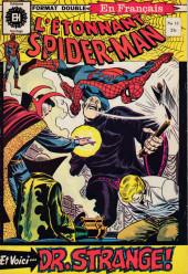 L'Étonnant Spider-Man (Éditions Héritage) -11- Vengeance du Vietnam !