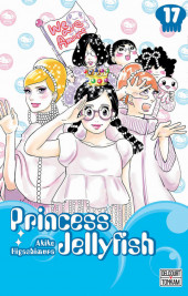 Princess Jellyfish -17- Tome 17