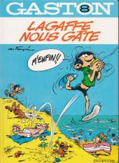 Gaston -8b1994- Lagaffe nous gâte