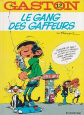 Gaston -12b1993- Le Gang des gaffeurs