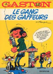 Gaston -12a1986- Le gang des gaffeurs