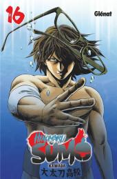Hinomaru Sumo -16- Tome 16