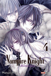 Vampire Knight - Mémoires -4- Tome 4