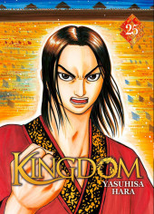 Kingdom -25- Tome 25
