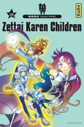 Zettai Karen Children -39- Tome 39