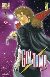Gintama -57- Tome 57