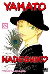 Yamato Nadeshiko -32- Tome 32