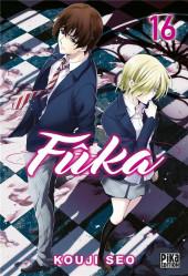 Fûka -16- Volume 16