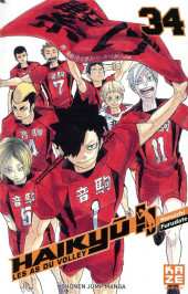 Haikyu !! Les As du Volley -34- Tome 34