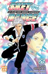 Sket Dance - Le club des anges gardiens -25- Tome 25