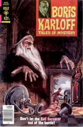 Boris Karloff Tales of Mystery (1963) -88- Evil Sorcerer