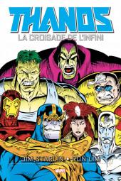 Thanos : La Trilogie de l'infini (1991) -3- Thanos : La croisade de l'infini
