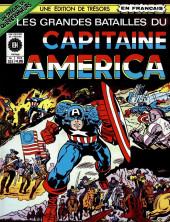 Capitaine America (Éditions Héritage) -HS2- Les grandes batailles du Capitaine America