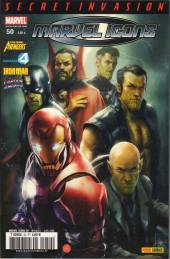 Marvel Icons (Marvel France - 2005) -50- L'empire (3)