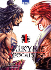Valkyrie Apocalypse -1- Tome 1