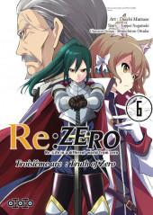 Re:Zero (Re: Life in a different world from zero) -36- Troisième arc : Truth of Zero - 6