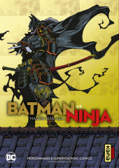 Batman Ninja -1- Volume 1