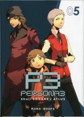 Persona 3 -5- Tome 5
