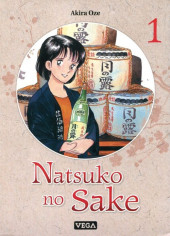 Natsuko no Sake -1- Volume 1