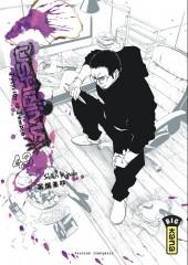 Ushijima - L'usurier de l'ombre -43- Tome 43
